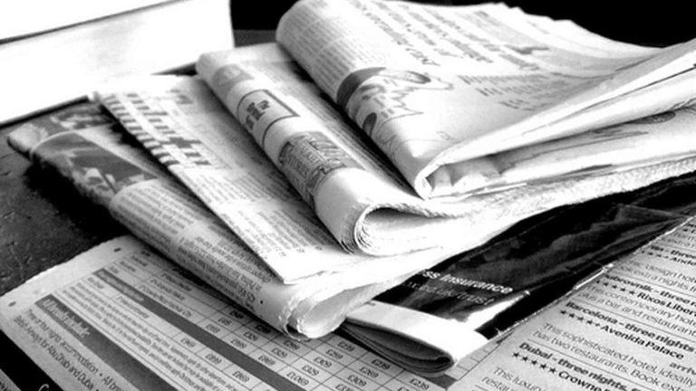newspapers in Nigeria